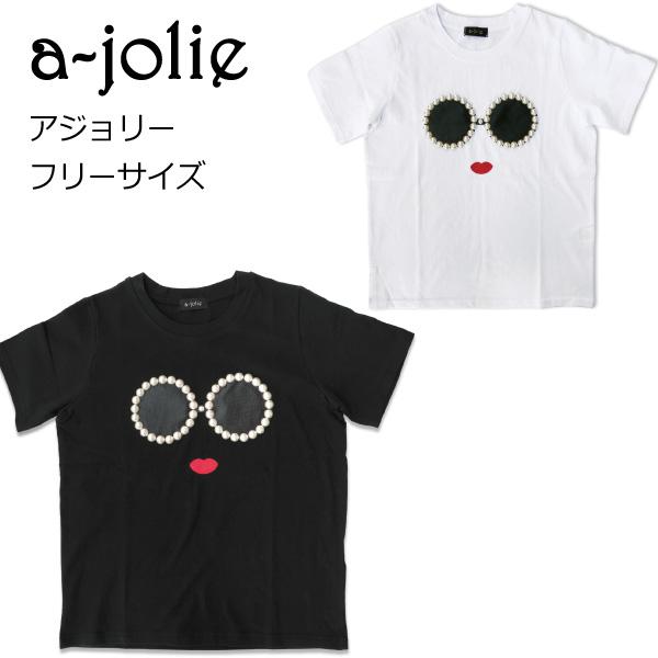 a-jolie アジョリー サングラス パール Tシャツ フリーサイズ AJ-180530 a jolie レディース