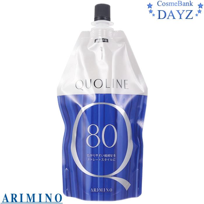 既ストレート部やカラー毛等のデリケート毛を伸ばします 通信販売 アリミノ クオライン 期間限定で特別価格 T-C 医薬部外品 400g 80 第一剤