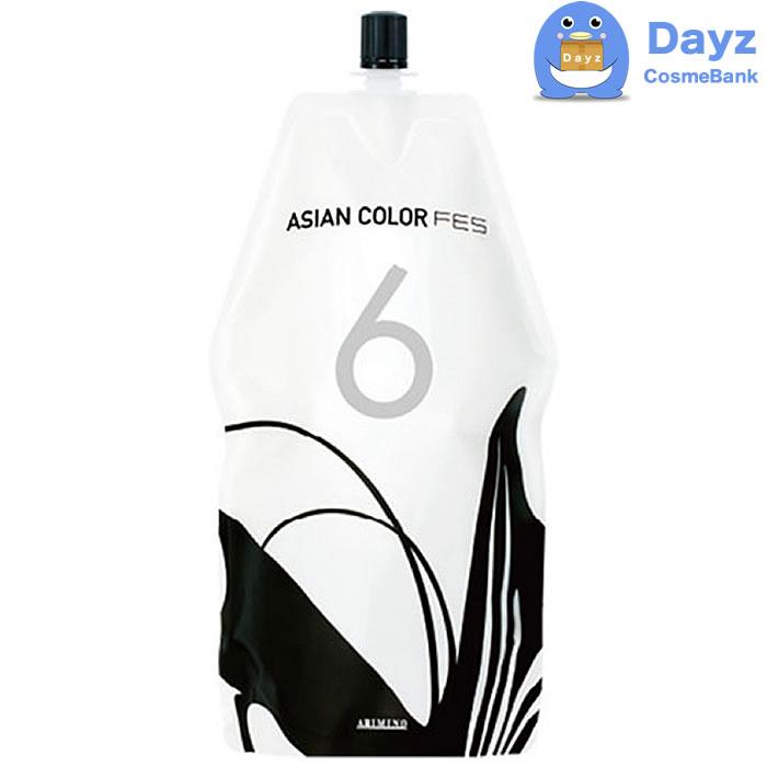 高明度 強発色を実現する純色設計 アリミノ アジアンカラー フェス オキシ 定番 6% 1200g カラー カラーリング 医薬部外品 ヘアカラー カラー剤 第二剤 希少