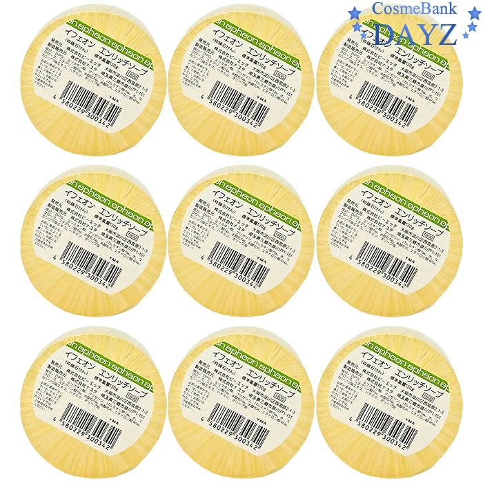 イフェオン エンリッチソープ 130g 9点セット|自然派化粧品|固形石鹸|石鹸|ボディ石鹸|ボディソープ|ピーエッチ|
