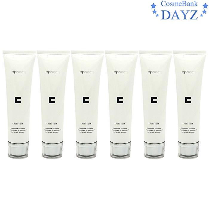 イフェオン シーキューブウォッシュ 100g 6点セット 洗顔料|洗顔剤 フェイスウォッシュ|ピーエッチ 自然派化粧品|