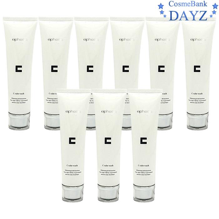 イフェオン シーキューブウォッシュ 100g 9点セット 洗顔料|洗顔剤 フェイスウォッシュ|ピーエッチ 自然派化粧品|