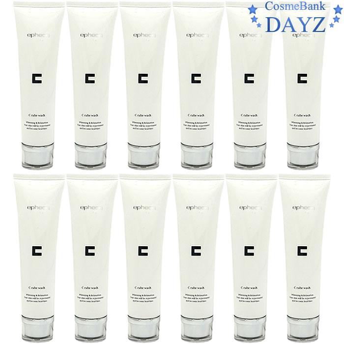 イフェオン シーキューブウォッシュ 100g 12点セット 洗顔料|洗顔剤 フェイスウォッシュ|ピーエッチ 自然派化粧品|