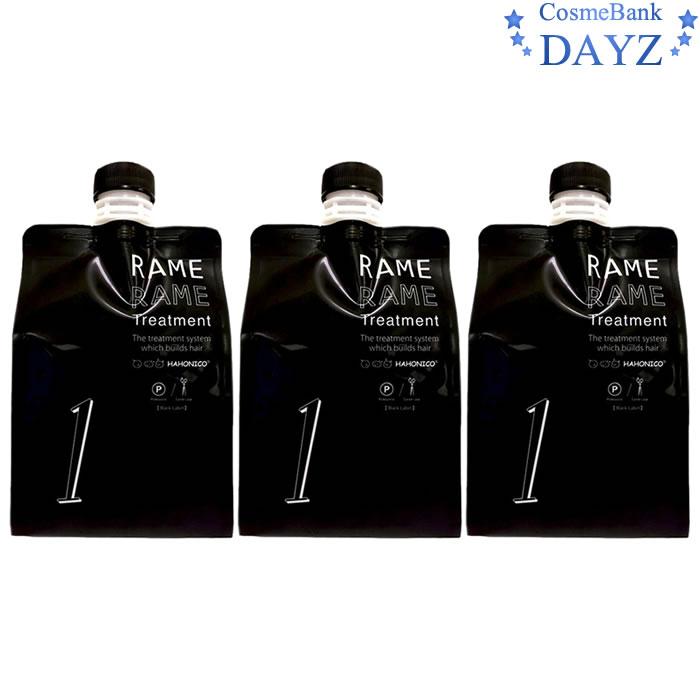 ハホニコ ザラメラメ No.1 1000g 3点セット ブラックレーベル | ヘアトリートメント | Black Label | システムトリートメント | ザ ラメラメ |