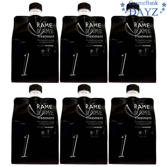 ハホニコ ザラメラメ No.1 1000g 6点セット ブラックレーベル | ヘアトリートメント | Black Label | システムトリートメント | ザ ラメラメ |