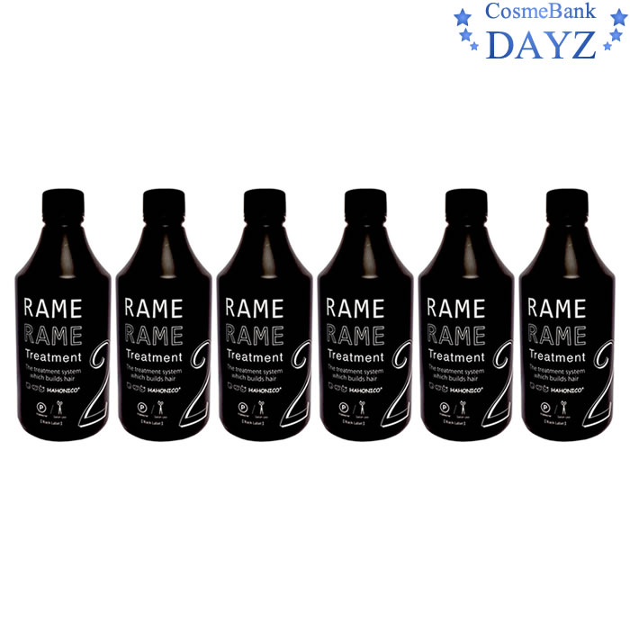 ハホニコ ザラメラメ No.2 イオンチェンジャー ザ ガンマー 500mL 6点セット しっとりタイプ | ブラックレーベル | ヘアトリートメント | Black Label | システムトリートメント | ザ ラメラメ |