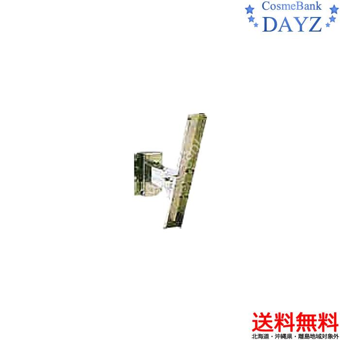 サインポール用 K-005 自在金具 ステンレス壁用|サインポール|理容 美容 クルクル|キャンセル不可商品・商品説明確認必須|メーカー直送品|