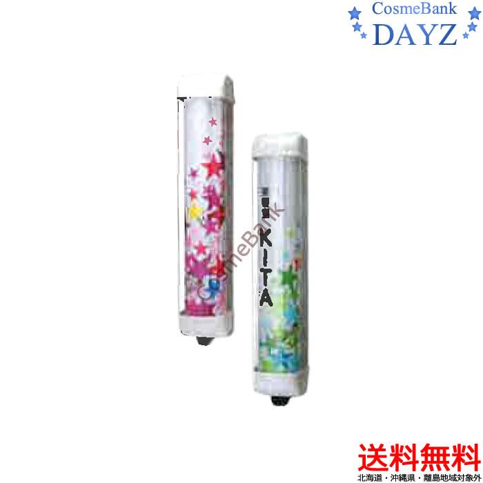 サインポール K-6959|ピンク ブルー&グリーン からご選択|サインポール|理容 美容 クルクル|キャンセル不可商品・商品説明確認必須|メーカー直送品|