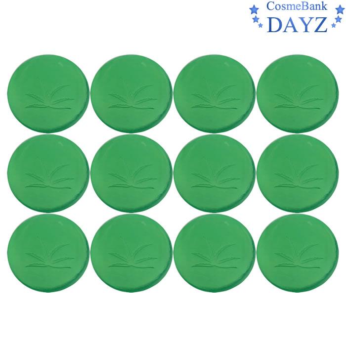 パールクィーン アロエソープ AEX 100g 12点セット | 洗顔石鹸 固形石鹸 | パール化研 | パールクイーン |