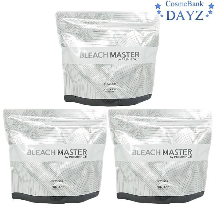 資生堂 プリミエンス ブリーチマスター パウダー 450g 3点セット 医薬部外品 | ダストフリータイプ | ブリーチマスターP | ヘアカラー剤 カラーリング剤 |