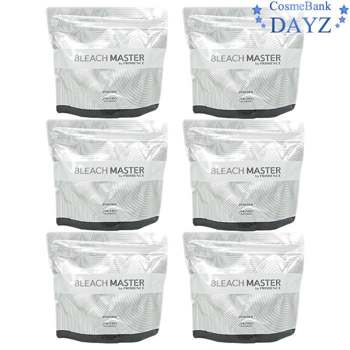 資生堂 プリミエンス ブリーチマスター パウダー 450g 6点セット 医薬部外品 | ダストフリータイプ | ブリーチマスターP | ヘアカラー剤 カラーリング剤 |