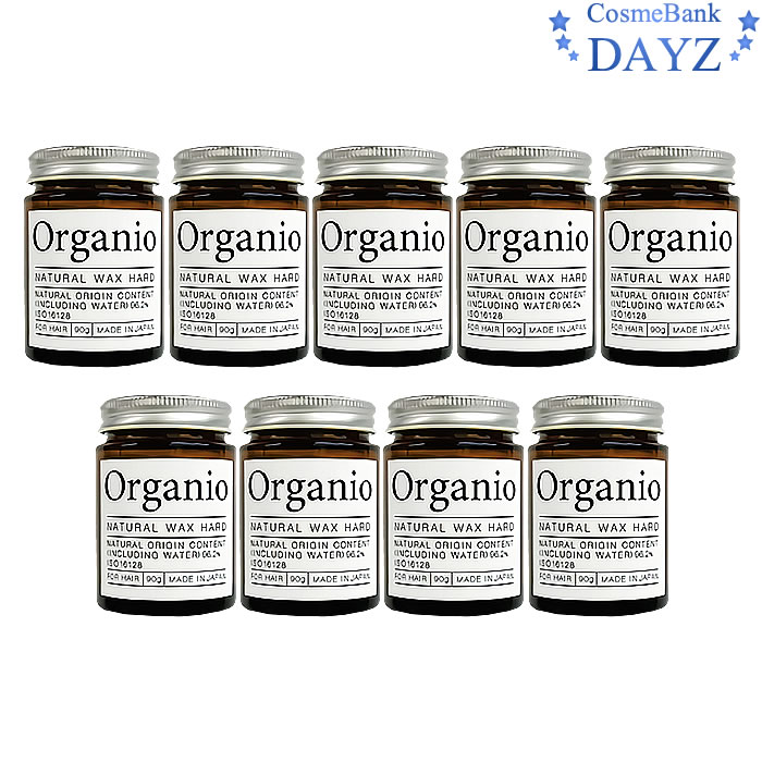 イリヤ オーガニオ ナチュラルワックス 90g 9点セット|ツヤ・ハードタイプ|紅茶の香り|ヘアスタイリング剤|イリヤ コスメティクス|オーガニック ワックス|ヘアワックス|