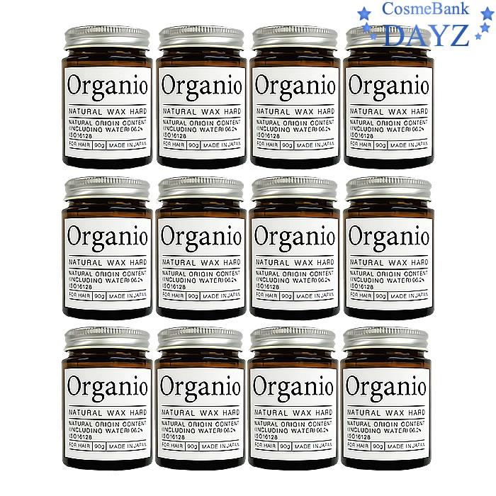 イリヤ オーガニオ ナチュラルワックス 90g 12点セット|ツヤ・ハードタイプ|紅茶の香り|ヘアスタイリング剤|イリヤ コスメティクス|オーガニック ワックス|ヘアワックス|