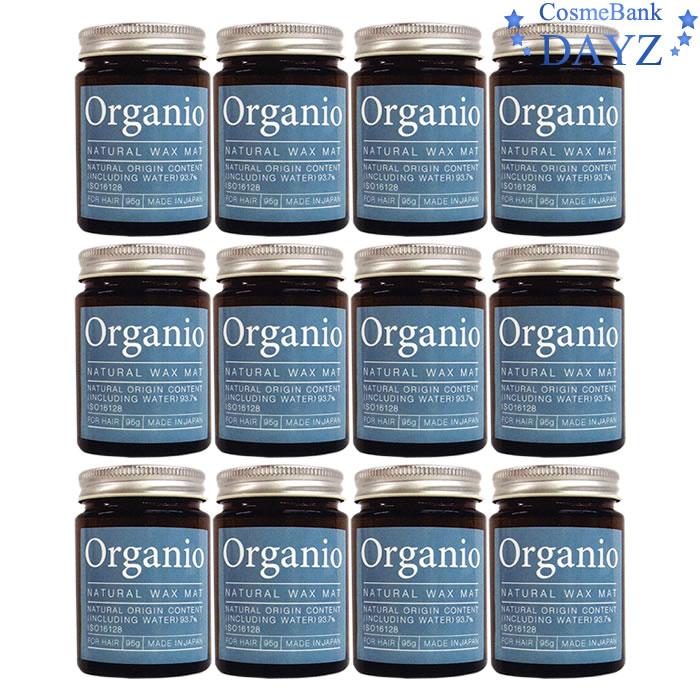 イリヤ オーガニオ ナチュラルワックス マット 90g 12点セット|マットタイプ|紅茶の香り|ヘアスタイリング剤|イリヤ コスメティクス|オーガニック ワックス|ヘアワックス|