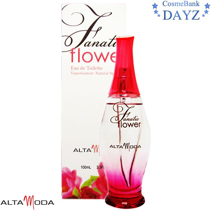 花々とフルーツがバランスよく溶け合う 甘く魅惑的な香りです アルタモーダ 大人気 ファナティックフラワー オードトワレ 香水 EDT 定番 100mL フレグランス