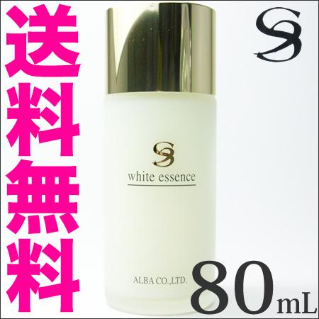 SSホワイトエッセンス 80mL 80mL -美容液- -美容液- アルバコスメティックス, サッカーショップ fcFA:31f5137c --- officewill.xsrv.jp