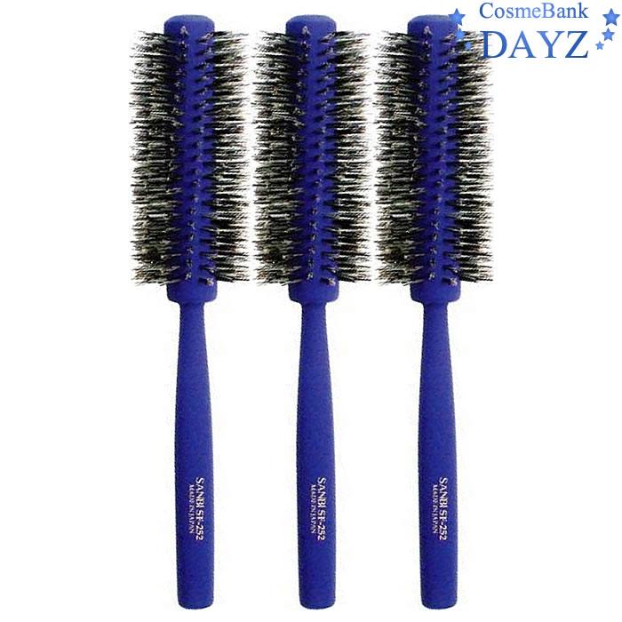 サンビー ロールブラシ SF-252 ブルー(青) 3点セット|ブローブラシ らせん植毛ブラシ|