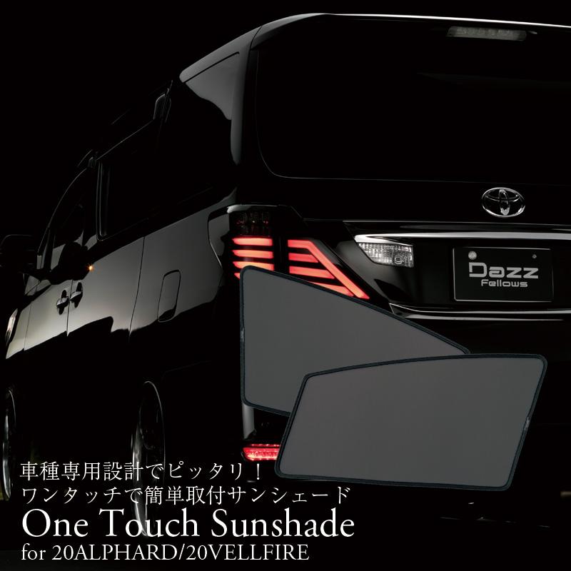 One Touch Sunshade for ALPHARD/VELLFIRE ワンタッチサンシェード for アルファード/ヴェルファイア/ALPAHRD/VELLFIRE/20アルファード/20ヴェルファイア/車種専用/サンシェード(26)
