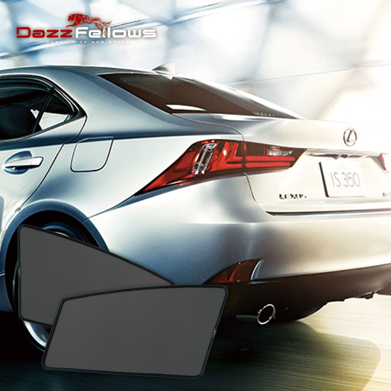 One Touch Sunshade for LEXUS IS|ワンタッチサンシェード for レクサス IS/レクサス/車種専用/サンシェード(06)