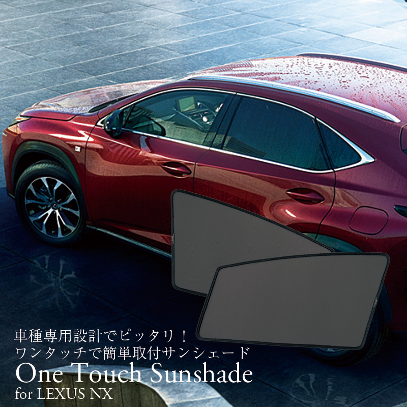 One Touch Sunshade for LEXUS NX|ワンタッチサンシェード for レクサス NX/レクサス/LEXUS/NX/車種専用/サンシェード(21)