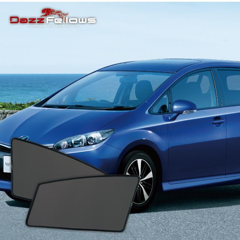 One Touch Sunshade for WISH|ワンタッチサンシェード for ウィッシュ/WISH/TOYOTA/車種専用/サンシェード(03)