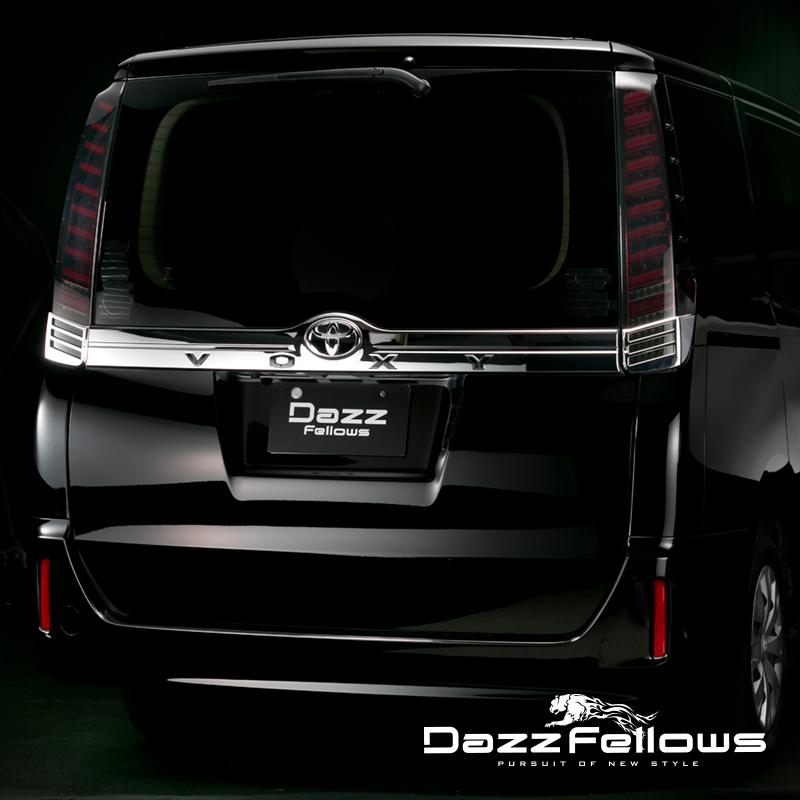 DazzFellows ダズフェローズ 無料サンプルOK プレミアムLEDテールランプ 高級な ノア 80 エスクァイア 限定色スモーク ヴォクシー レッドクローム