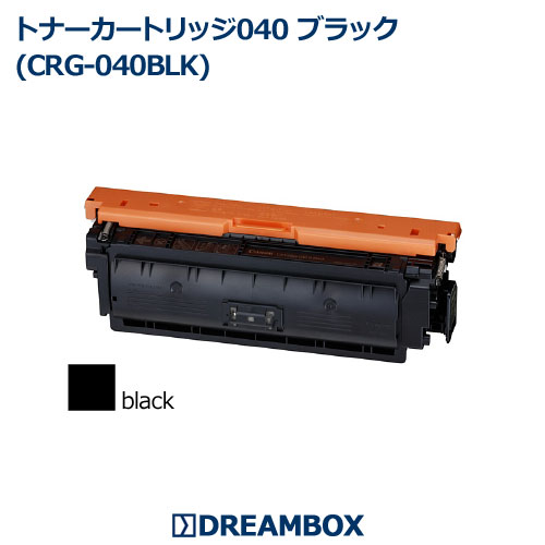 トナーカートリッジ040 ブラック(CRG-040BLK) リサイクルLBP712Ci対応