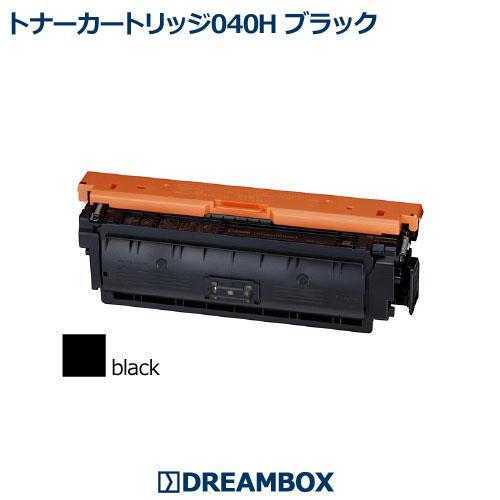 トナーカートリッジ040H リサイクルLBP712Ci対応 ブラック 大容量(CRG-040HBLK)