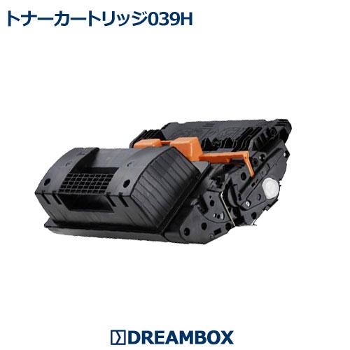 Canon トナーカートリッジ039H(大容量)(CRG-039H) リサイクルSatera LBP351i,LBP352i対応