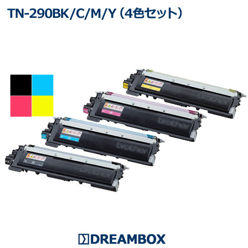 bro社 トナー(4色セット) TN-290 MFC-9010CN,MFC-9120CN,DCP-9010CN,HL-3040C対応 リサイクル