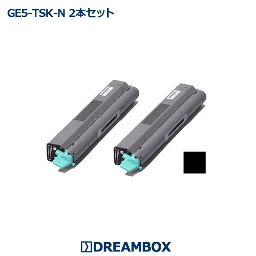 GE5-TSK-N ブラックトナー(2本セット) リサイクル SPEEDIA GE5000対応