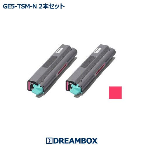 GE5-TSM-N マゼンタトナー(2本セット) リサイクル SPEEDIA GE5000対応
