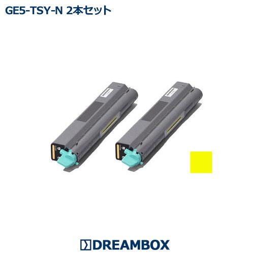 GE5-TSY-N イエロートナー(2本セット) リサイクル SPEEDIA GE5000対応