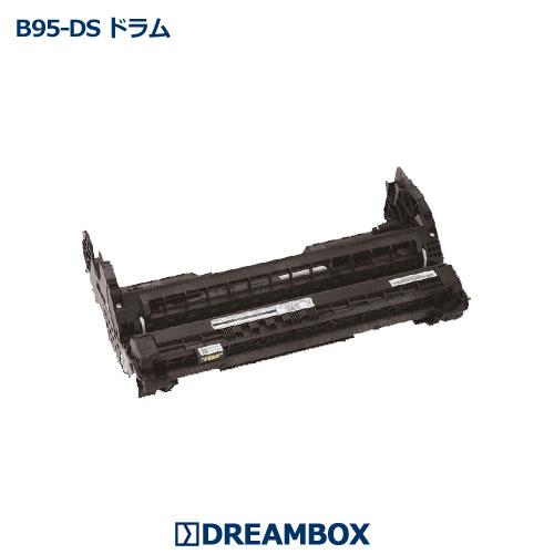【純正品】B95-DS ドラムユニットSPEEDIA B9500対応
