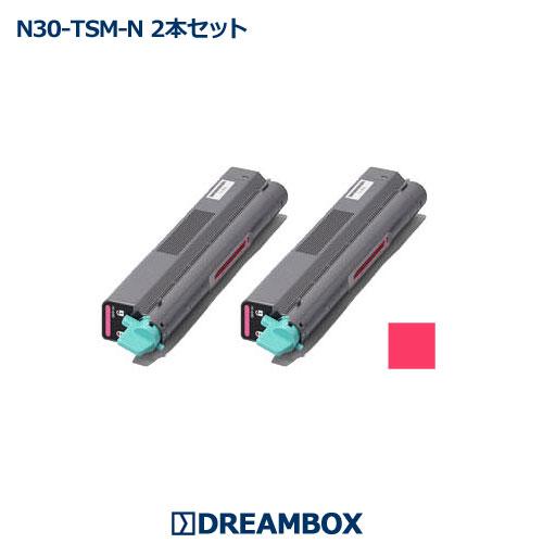 N30-TSM-N マゼンタトナー リサイクル SPEEDIA N3000・N3600・N3500・N3500-SC対応