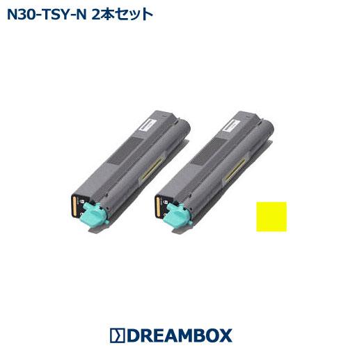 N30-TSY-N イエロートナー(2本セット) リサイクル SPEEDIA N3000・N3600・N3500・N3500-SC対応