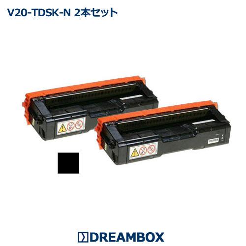 V20-TDSK-N ブラックトナー(2本セット) リサイクル SPEEDIA V2000・V2500対応