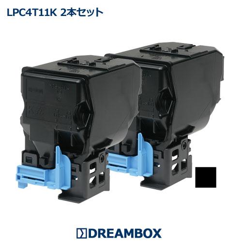 LPC4T11K ブラックトナー(2本セット) リサイクルLP-S950対応