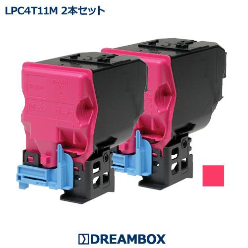 LPC4T11M マゼンタトナー(2本セット) リサイクルLP-S950対応