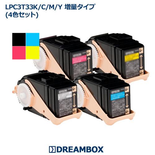LPC3T33(増量タイプ) トナー4色セットリサイクル LP-S7160対応