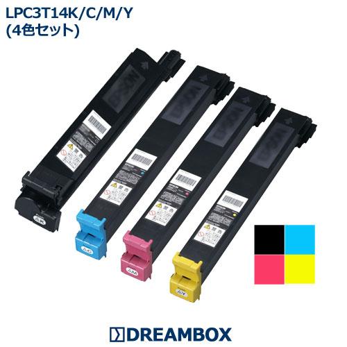 LPC3T14 トナー(4色セット) リサイクルLP-S7500,LP-M7500対応