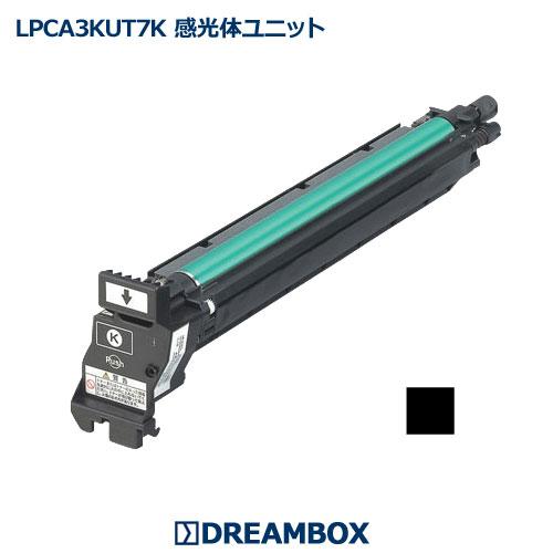 LPCA3KUT7K ブラック感光体ユニット【汎用品(NB新品)】LP-S7500,LP-M7500対応