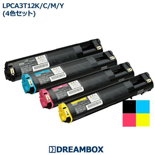 LPCA3T12(トナー4色セット) リサイクルLP-S5000,LP-M5000対応
