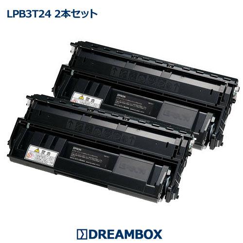 LPB3T24 トナー(2本セット) リサイクルLP-S3200,LP-S2200対応