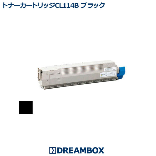 トナーカートリッジCL114B (ブラック) リサイクル XL-C8300対応