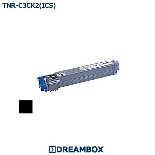 TNR-C3CK2(ICS) ブラックトナー リサイクル OC9(会計システム対応)