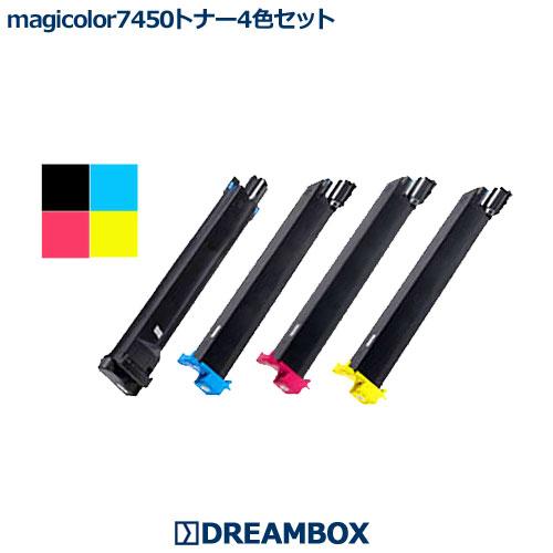 magicolor7450 トナー(4色セット) リサイクル magicolor 7440,7450,7450II対応