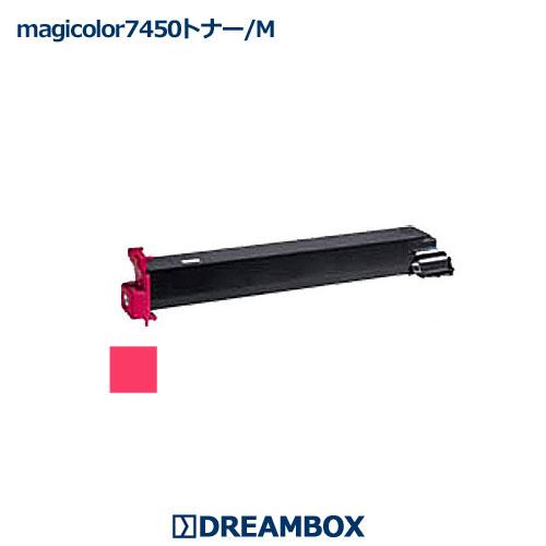 リサイクル 7440,7450,7450II対応 マゼンタトナー magicolor7450 magicolor