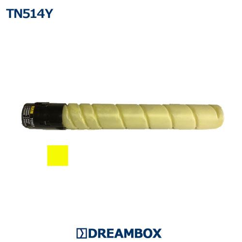TN514Y イエロートナー リサイクル bizhub C458 bizhub C558 bizhub C658対応