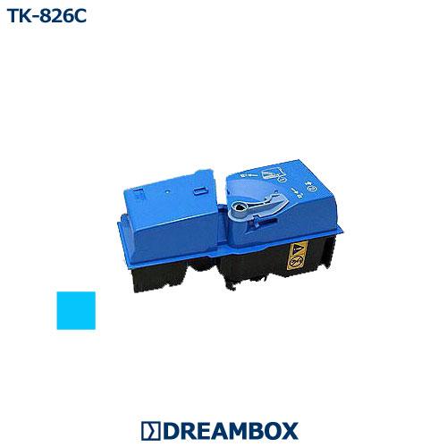 【海外純正品】TK-826C(TK-827C) シアントナー KM-C2520・KM-C2525E・KM-C3225 KM-C3225E・KM-C3232・KM-C3232E・KM-C4035E 対応